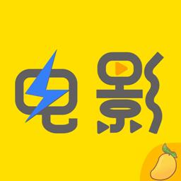 芒果电影安卓版v1.0