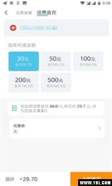 中资石化官网版