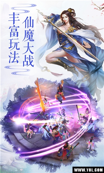 剑尘入梦官方版