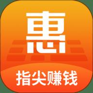 惠输入指尖赚钱软件v1.1.0