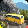 旅游教练公路驾驶安卓版v1.0.2