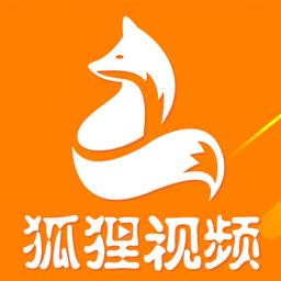 狐狸视频播放器2011v2.5.3