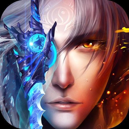 魔道仙尊安卓版v1.0.0