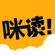 咪读小说安卓版v1.0