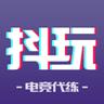 抖玩电竞安卓版v1.1.0