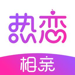 樱桃热恋安卓版v0.8.2