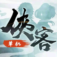 武侠刃官网版v1.0