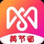 美节省安卓版v2.2.13