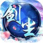 剑尘入梦官方版v4.3.0