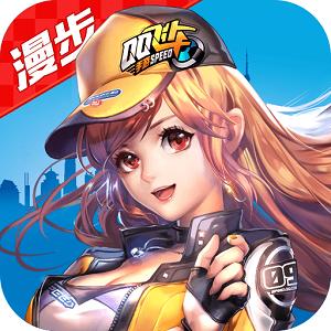 漫步飞车助手官网版v1.33