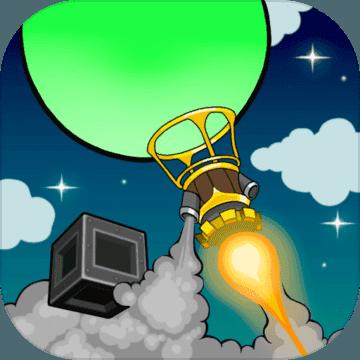 气球骑士安卓版v1.31.11