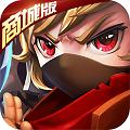 永恒龙骑商城版v1.1.56.0