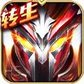 奇迹之剑之幻灵觉醒官网版v1.2.7.2