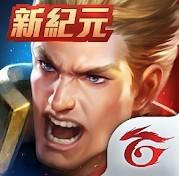 外国版王者荣耀安卓版v1.30.2.2