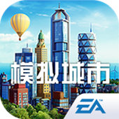 模拟城市我是市长无限绿钞离线版本v1.37.0.98220