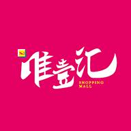 唯壹汇安卓版v1.2.01