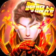 赤焰皇朝安卓版v1.0
