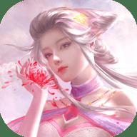 宸汐仙缘安卓版v3.0.9