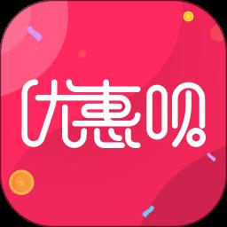 优惠呗安卓版v1.1.96