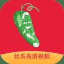 丝瓜app无限播放1.3.0在线版