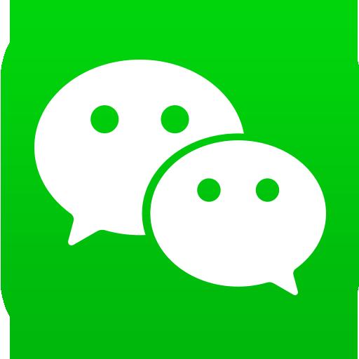 微信7.0.7测试版