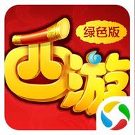 抖音西游单机版游戏v1.0.6