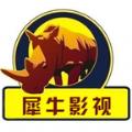 犀牛影视安卓版v1.0.2