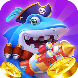 海洋捕鱼完整版v1.0.4