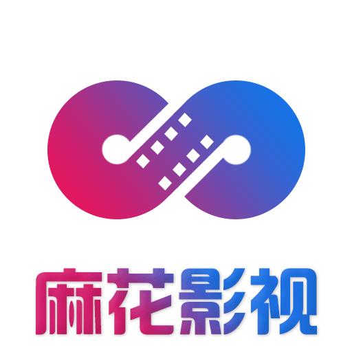麻花免费影视安卓版v1.0.0
