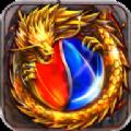 天剑伏魔安卓版v1.0