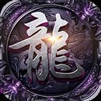 王城至尊安卓版v3.0.3