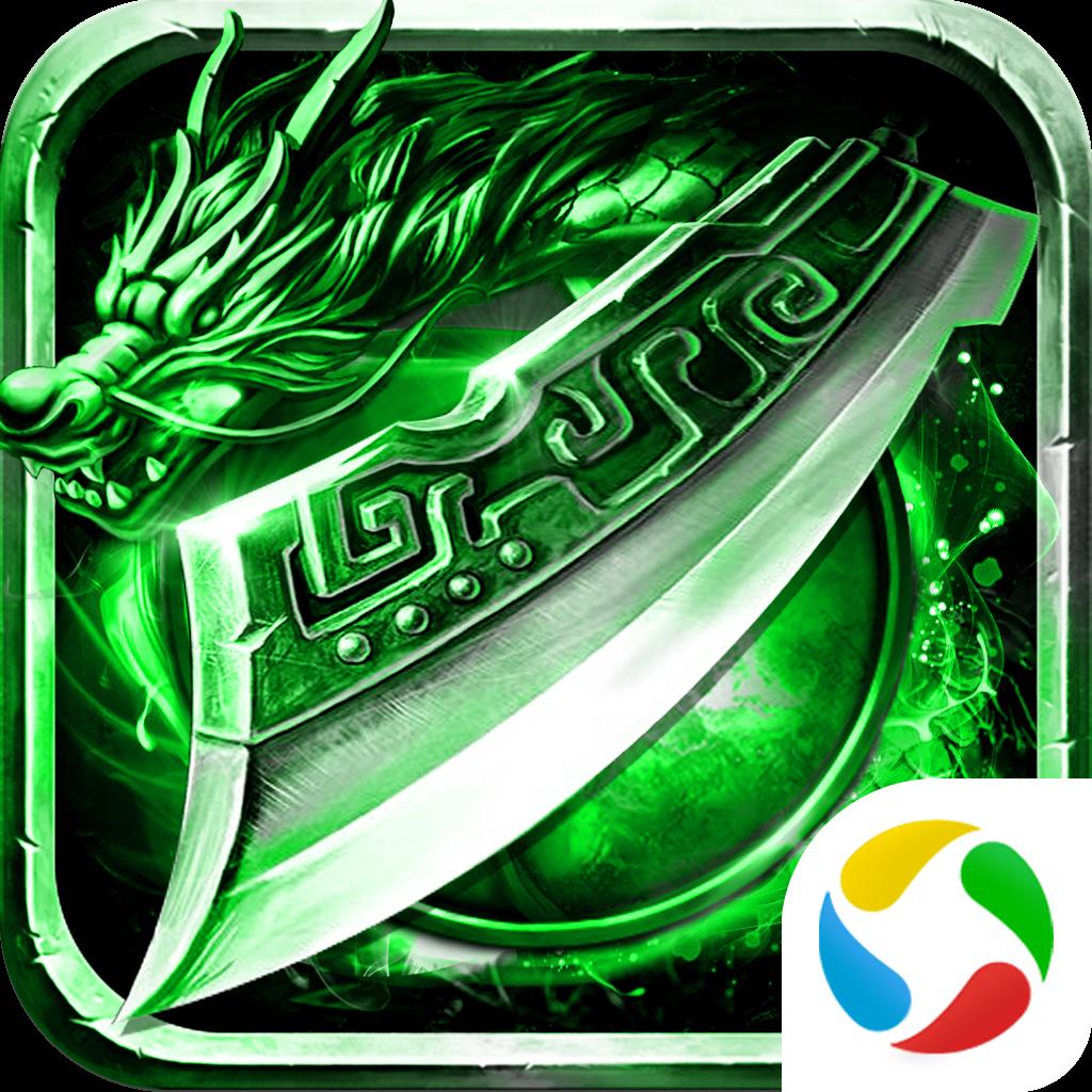 绿液传奇安卓版v1.0