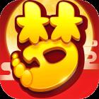 梦幻西游三维版官网版v1.234.0