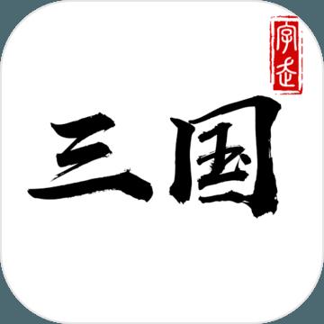 字走三国安卓版v1.5.1