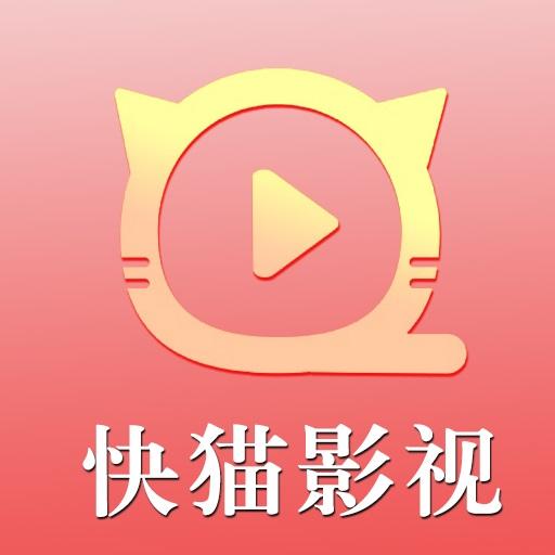 快猫影视安卓版v4.2.5