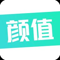 颜值工坊安卓版v2.0.0
