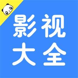 熊猫影视免费版v1.0安卓版