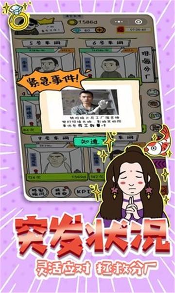 广东爱情故事安卓版