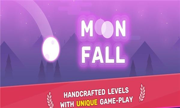MoonFall安卓版