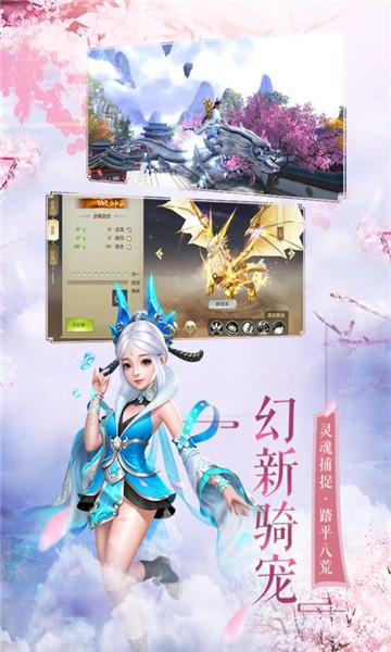 九州幻剑录安卓版