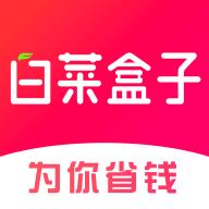 白菜盒子软件v1.0