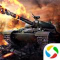 斗战英魂之二战风云安卓版v3.0