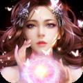 诛剑问道官网版v2.0.21
