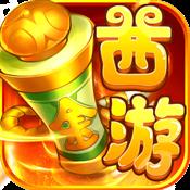 魔方西游online安卓版v1.0