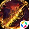 蓝月裁决之龙城战歌安卓版v1.0.0
