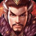 皇帝传说安卓版v1.0.0