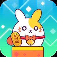 邦尼兔建筑工安卓版v1.0