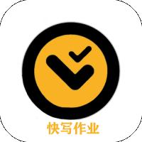 快写作业安卓版v1.1