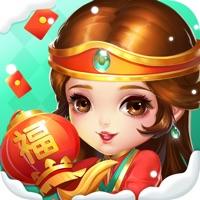 小美斗地主红包版2020免费版最新版