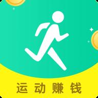 步财神(运动赚钱)v1.0.0红包版